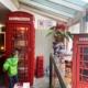 Mini Mobil Museum Sonthofen Britische Telefonzelle